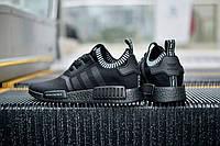 Adidas NMD Black Pirate