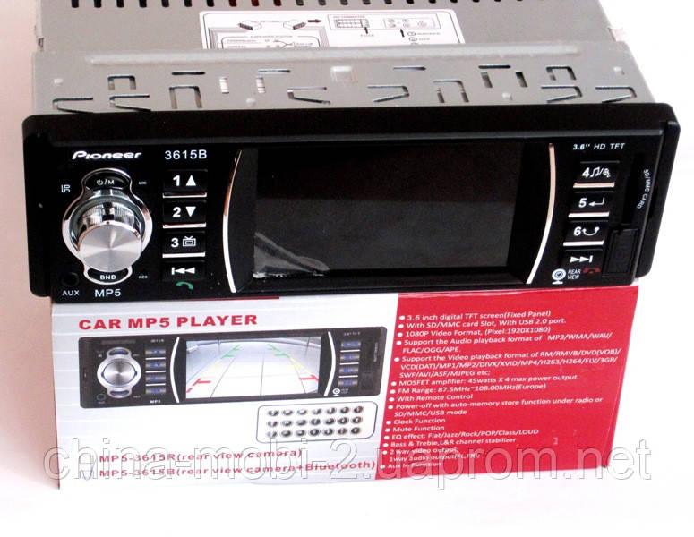 Автомагнитола Pioneer MP5-3615B с экраном, Bluetooth