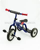 Велосипед детский трёхколёсный «Super Trike» (черно-синий), фото 1
