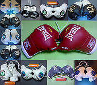 Боксерские перчатки в машину на стекло сувенир брелок