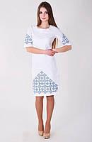 Элегантное вышитое платье  Крещатик