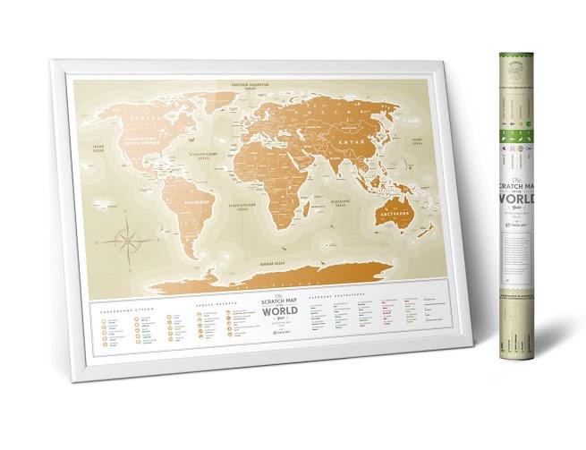 "Скретч карта Мира 1DEA.me ""Travel Map Gold World"" (рус) (тубус)"