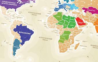 """Скретч карта Мира 1DEA.me """"Travel Map Gold World"""" (рус) (тубус), фото 3"""