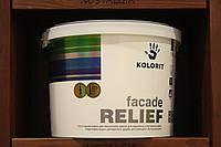 Структурная водно-дисперсионная фасадная краска Kolorit Facade Relief база LAP, 9л