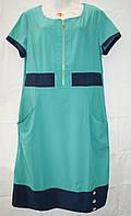 Платье женское летнее 46-48-50 размер Молния