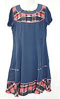 Платье женское летнее 46-48-50 Клетка