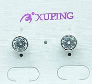 Позолоченные серьги гвоздики Xuping. Нежные украшения с позолотой от бижутерии оптом RRR.