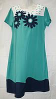Платье женское летнее 46-48-50 Цветы