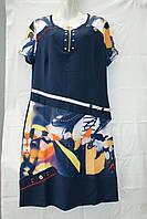 Платье женское летнее 46-48-50 Принт1