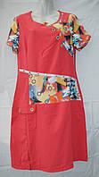 Платье женское летнее 46-48-50 Принт2