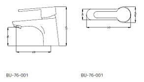 Смеситель для умывальника Invena Natea BU-76-001, фото 2