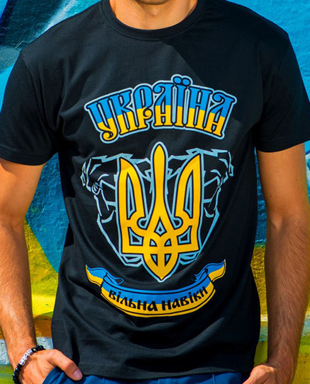 Футболка Україна вільна навіки - Donna Misteriosa. Агрегатор виробників  України. Без самовивозу. Відправка 1da06ed79f85c