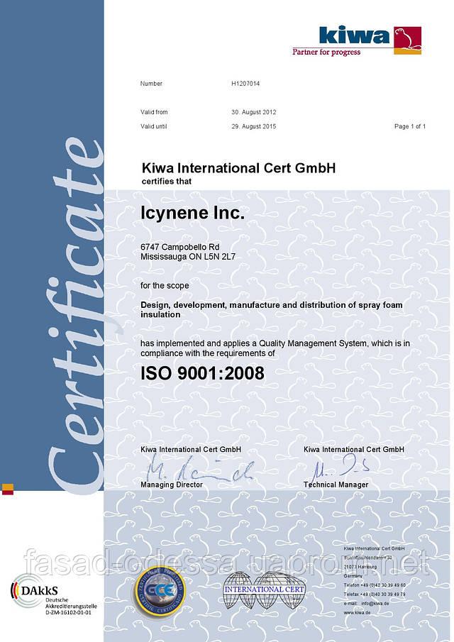 Сертификат качества, Германия