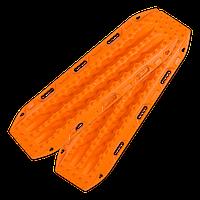 MAXTRAX Сенд-траки (оранжевый)