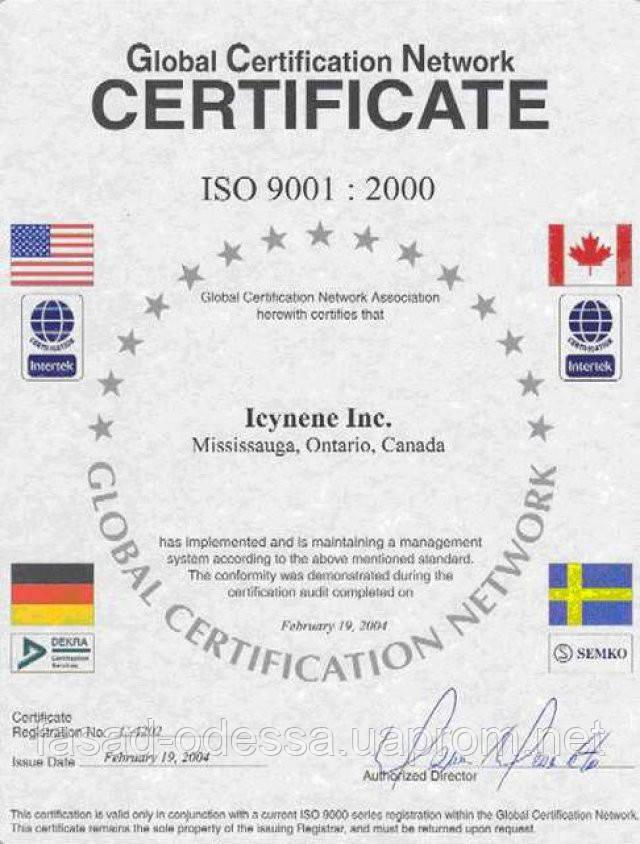 Международный сертификат качества для ППУ
