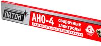 "Электроды АНО-4 (4мм / 2,5кг) ОЗСО ""ПАТОН"""