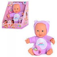 Кукла пупс Миша 5234 Дочки-Матери