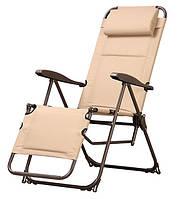 Кресло шезлонг портативное TE-09 SD