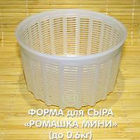 """Форма """"РОМАШКА МИНИ"""" (до 0.6 кг)"""