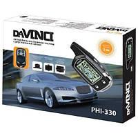 Автосигнализация daVINCI PHI-330 без сирены