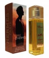 Мини парфюм Hermes Terre D'Hermes EDT 50 ml