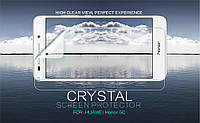 Защитная плёнка Nillkin для Huawei GT3 (NMO-L31) DualSim глянцевая
