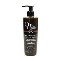 Fanola oro therapy color mask for hair cioccolato-Интенсивная тонирующая маска для волос шоколад 250 мл.