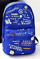 Рюкзак цветной с надписями Soul.