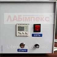 "Центрифуга лабораторная универсальная ЦЛУ-1 ""Орбита"", фото 4"