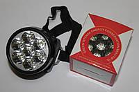 Фонарик налобный LED 7 диодов 1396-7