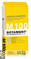 TM BOTAMENT M 100 -  универсальный цементный выравнивающий раствор (ТМ Ботамент М100) 25 кг.