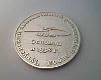 Монеты из серебра на заказ