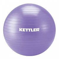 Гимнастический мяч для фитнеса 75 см Kettler 7350-132