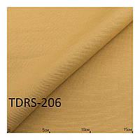 Ткань однотонная ширина 180см Турция