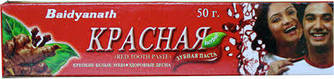 Зубная паста Мисвак Золотой 120+50г