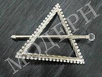 Заколка подхват для штор Ажур треугольник со стразами цвет нержавеющая сталь