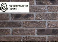 Ручной формовки Екатеринославский кирпич Облицовочная плитка ручной формовки Графит NF