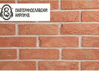 Ручной формовки Екатеринославский кирпич Облицовочная плитка ручной формовки Киевская Русь NF