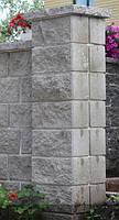 Блок декоративный для столба (двусторонний скол) серый