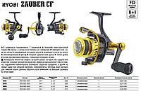 Рыболовная катушка Ryobi Zauber CF 4000