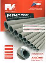 Пластикові труби FV-PLAST STABIOXY PN20 d 40x4,5 з кисневим бар'єром. Виробництво ЧЕХІЯ !!!, фото 3