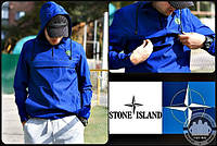 Анорак Stone Island Цвет Синий