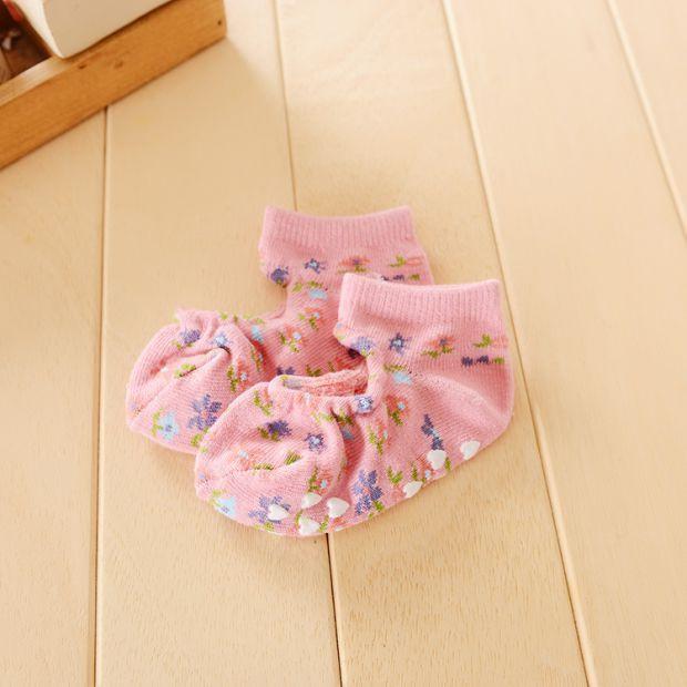 Носки детские антискользящие Chibis