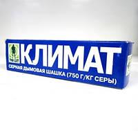 СЕРНАЯ ДЫМОВАЯ ШАШКА КЛИМАТ 300ГР