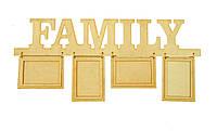 """Фоторамка """"Family"""", 74х33см"""