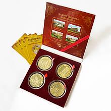 Виготовлення монет