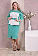 Літні ділові костюми. Як виглядати привабливо і жіночно і при цьому не відволікатися від роботи?