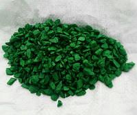 Цветной декоративный щебень (крошка, гравий) для могил (памятников, надгробий) Зеленый