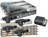 Центральные замки CONVOY SCL-4