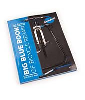 Книга Park Tool по ремонту велосипедов The Big Blue Book 2013